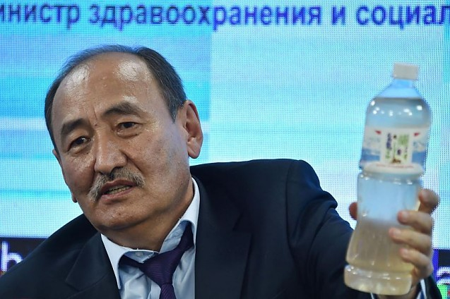 Kîrgîzstanul propune rădăcina de aconit ca tratament împotriva coronavirusului